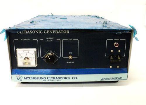 1200W Ultrasonic Generator  |Ultrasonic Generator
