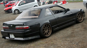 Looking to buy 240sx