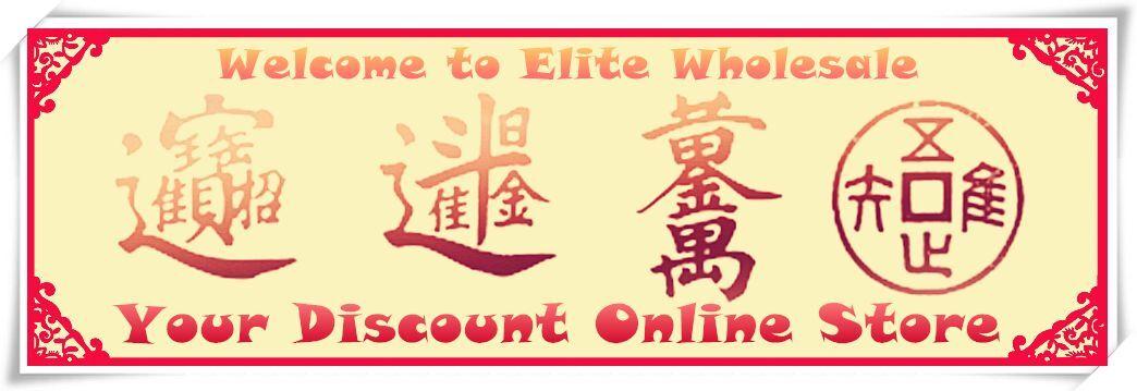 Elite-wholesale