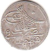 Turkey Silver Coin