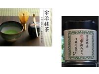 The Most famous Japanese Matcha