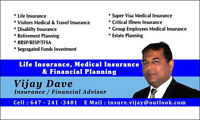 VISITOR/SUPER VISA INSURANCE -MONTHLY PLAN - CALL 647-241-3481