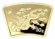 2000 Dragon