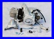 110CCM Motor