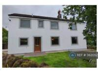 3 bedroom house in Croglin, Carlisle, CA4 (3 bed)