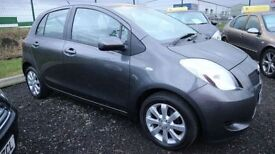 TOYOTA YARIS 1.3 TR VVTI 5d 86 BHP - 360 SPIN ON WEBSITE (grey) 2008