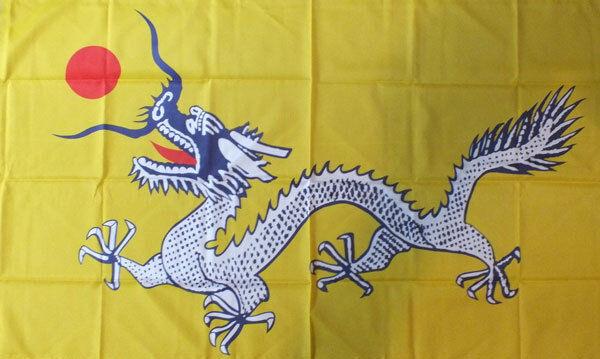 CHINA DRAGON FLAG 5