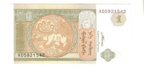 MONGOLIA 1 TOGROG UNCIRCULATED CRISP BANKNOTE LION SERIAL #  AD5921542