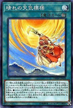 Yu-Gi-Oh Japanese DBSW-JP039 Sunny Weathery Pattern Common