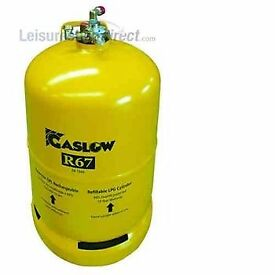 Gaslo refillable gas cylinder