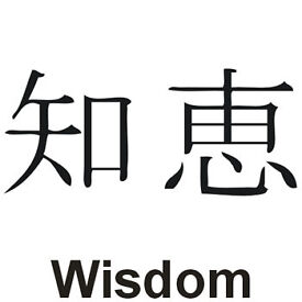 Senior Mandarin Chinese Language Teacher / Tutor - 5 Years Experience