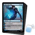 Jace Memory Adept X4