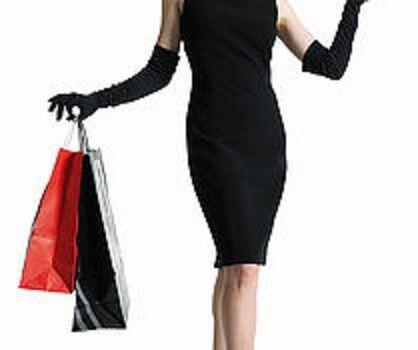 odp_online_discounts