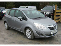 Vauxhall Meriva 1.3 CDTi Exclusiv