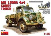 1/35 German Truck