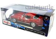 1965 Corvette Diecast