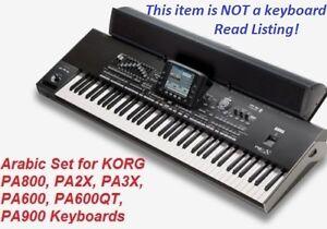 Arabic Sounds & Styles SET for KORG PA800 PA2X PA3X PA4X PA500 PA600 PA900برنامج