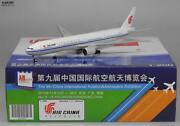 1200 China Airlines
