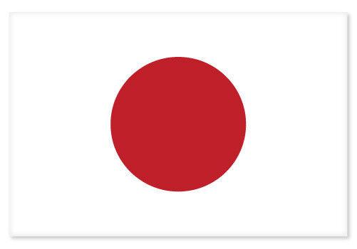 "Japan Japanese National Flag car bumper sticker 5"" x 4"""