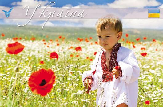 Ukrainian souvenirs