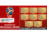 **Printed WallPlanners For World Cup 2018** Call Us Today-01494442211