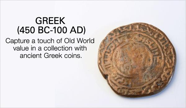 Ancient Coins - Roman, Greek & Byzantine Coins | eBay
