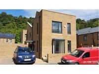 2 bed new house in Sheffield