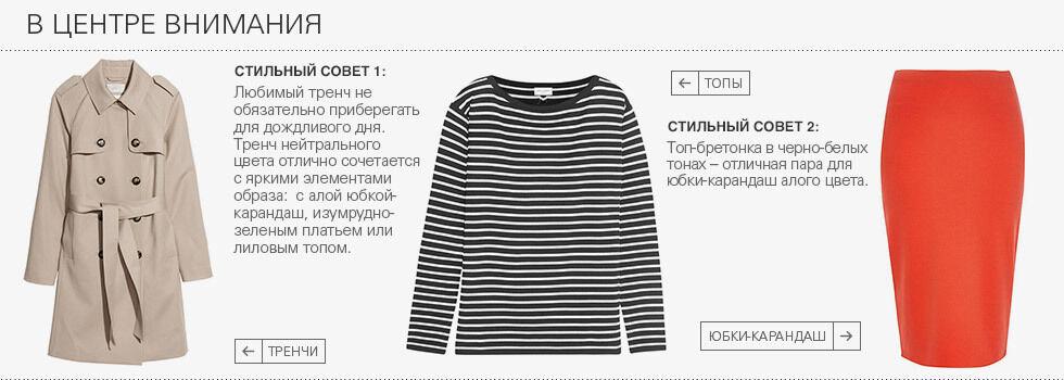 Чисто женские футболки