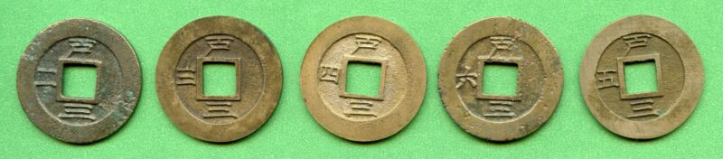KOREA SEED COIN   HO  BOTTOM-3   LEFT-2   한개 가격   PRICE FOR ONE COIN