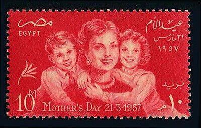 Egypt 391, MNH. Mother's Day. Mother & children, (Mother's Day Egypt)