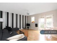 2 bedroom flat in Laburnum Street, London, E2 (2 bed)