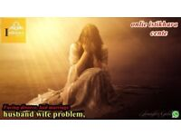 Help? Missing your partner? islamic astrology,relationship problems,wazifa for love +923045435349