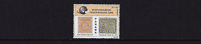 Panama - 2001 UPAEP Congress - U/M - SG 1656