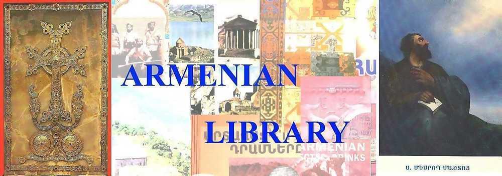 ARMENIAN LIBRARY