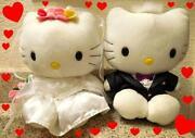 Hello Kitty Wedding Plush