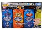 Beyblade Hybrid Wheel Set