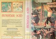 Greek VHS