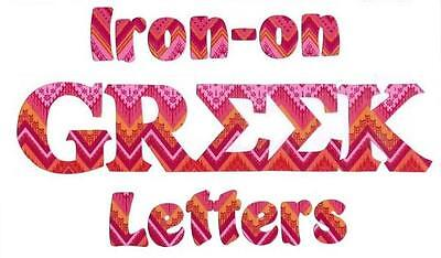 Fraternity Sorority A-Z Any Greek Letters IronOn NoSew All Available Alpha-Omega ()