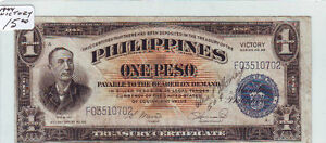1944 Victory Note