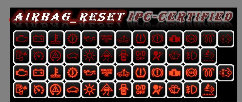 AIRBAG RESET (IPC-CERTIFIED)