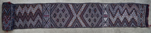 Tent band textile weave antique oriental tribal Berber Moroccan Morocco 1950