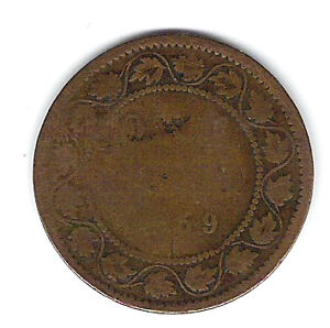 Coin 1859 Canada 1 Cent Penny Kingston Kingston Area image 2