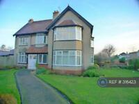 5 bedroom house in Dowhills Road, Liverpool, L23 (5 bed)