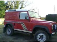 Land Rover Defender wanted