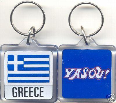 Greece, Ellás - Hellenic RepublicFlag/Yasou KeyChainNEW