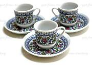Turkish Coffee Cups
