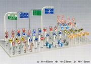 Toy Road Signs