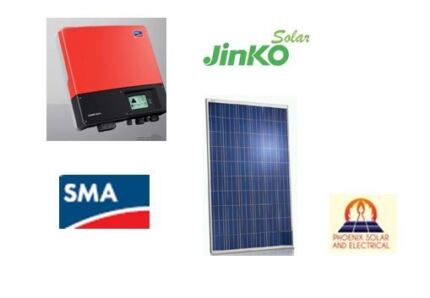 5KW TOPSHELF SOLAR PACKAGE - SMA - JINKO 250W - TIER 1 INSTALLED Springfield Lakes Ipswich City Preview