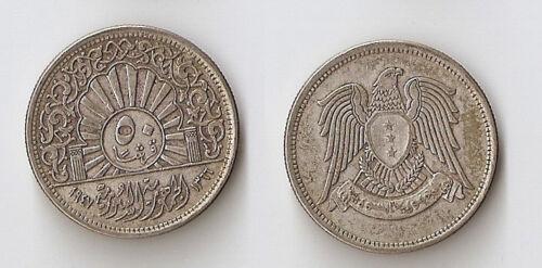 Syria 50 piastres  AH 1366-1947 High grade!!!