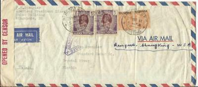 Used, Burma SG#31(2rupee value-x2)#6(x2) RANGOON 29/MAR/41 WWII CENSOR AIRMAIL for sale  Shipping to India